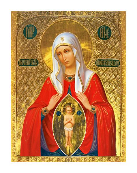 Hochfest Der Gottesmutter Maria