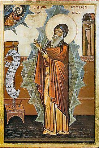 Evangelium Des Tages Katholisch